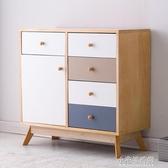 斗櫃簡約現代臥室櫃子客廳五斗櫃實木儲物矮櫃抽屜收納白色櫥 YXS 【快速出貨】