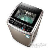 洗衣機 全自動洗衣機家用波輪熱烘乾6.5kg迷你小型滾筒大容量甩幹 果果輕時尚igo 220V