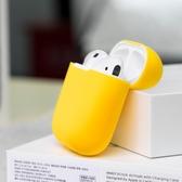 特賣AirPods保護套液態矽膠蘋果新airPods2代無線耳機保護套透明防摔軟殼