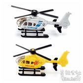 SIKU 0807 0856救援急救警察直升機模型OU1711 『美鞋公社』TW