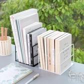 書立架鐵質書本收納置物書立簡約小書架桌面書擋板書立架書靠書夾學生用京都3C