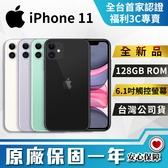 【創宇通訊│全新品】未拆封 蘋果 APPLE iPhone 11 128G (A2221) 實體店開發票