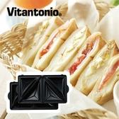 Vitantonio鬆餅機熱壓三明治烤盤(PVWH-10-HT)