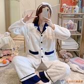哺乳居家服月子服孕婦睡衣珊瑚絨產后衣加厚保暖法蘭絨套裝【公主日記】
