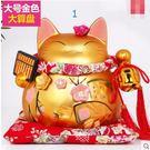 招財貓陶瓷日本存錢儲蓄罐 店鋪開業創意禮品