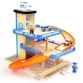 特寶兒男軌道車玩具車停車場模型小汽車套裝組合1-2-3歲 WD