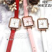KEZZI珂紫 方形 美型鑲鑽手錶 輕巧淑女錶 防水手錶 皮革帶 學生手錶 玫瑰金電鍍x紅 KE1864紅