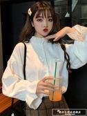 春季2019新款韓版木耳領襯衫花邊領寬鬆上衣女裝白色長袖襯衣『韓女王』