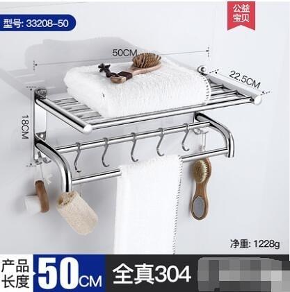 毛巾架不銹鋼304浴巾架2層雙浴室置物架壁掛衛生間衛浴五金掛件【加厚304不銹鋼(50CM】