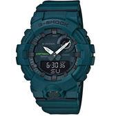 【僾瑪精品】CASIO 卡西歐 G-SHOCK 連線APP計步功能運動藍芽錶-綠/GBA-800-3A