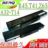 BENQ電池(原廠)-ASUS A32-T14,R45-HC01,R45E,R45,R45-LC20,R45EG-LC02, R45-HC23,R45-HC24,R45-LC03,L0690L6