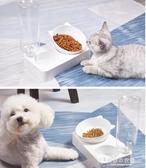 寵物貓碗雙碗自動飲水狗碗狗盆水碗喂食狗狗食盆貓糧飯盆貓咪用品  【快速出貨】