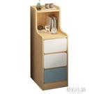 床頭櫃簡約現代迷你小型超窄款置物架簡易小櫃子臥室床邊櫃長條櫃 ATF夢幻小鎮
