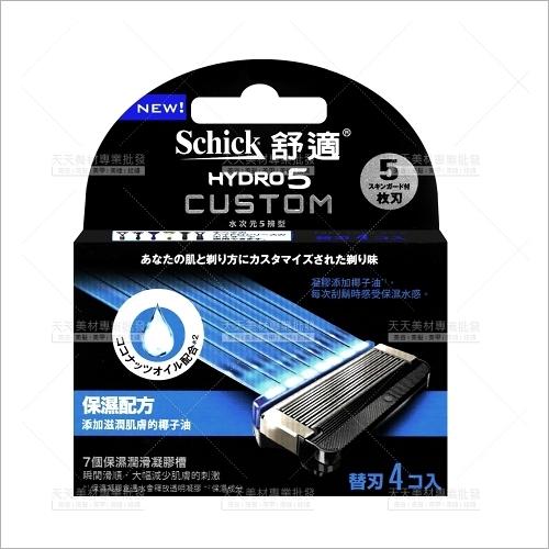 舒適Schick水次元5辨型刮鬍刀片4入-(保濕)[57702]