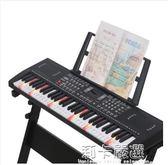 多功能電子琴教學61鋼琴鍵成人兒童初學者入門男女孩音樂器玩具88igo  莉卡嚴選