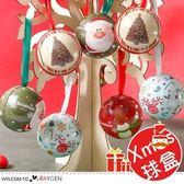 聖誕節禮物卡通圓形球盒 糖果盒 聖誕球