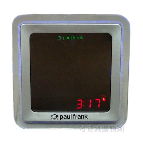 《省您錢購物網》全新~PAUL FRANK大嘴猴魔鏡電子鬧鐘~買一送一