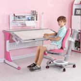 限定款學習桌 可升降兒童書桌寫字桌椅套組 多功能環保學生課桌兒童生日禮物jj