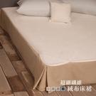 超細纖維絨布床裙系列【單人(3.5x6.2)尺寸下標區】 共四色-LITA麗塔寢飾-