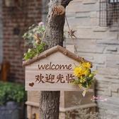 掛牌 木質店鋪營業牌歡迎光臨掛牌田園創意空調開放門牌個性裝飾牌定製