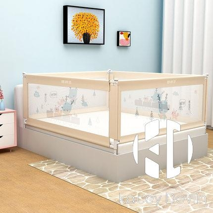 四面裝兒童嬰兒床護欄桿寶寶防摔掉床邊擋板通用大床圍欄【Kacey Devlin】