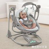 美國ingenuity靜音嬰兒電動搖搖椅音樂安撫椅哄睡覺搖籃全自動搖 igo 圖拉斯3C百貨