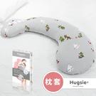 Hugsie X Moomin接觸涼感聯名款-【枕套單售】