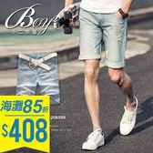 牛仔短褲  抓破簡約刷色單寧短褲【NZ91013】