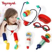 Toyroyal日本皇室兒童醫生套裝過家家聽診器打針仿真醫療護士玩具