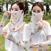 防曬面罩袖套女可愛手袖護臂手臂袖口罩遮臉冰絲手套開車超級品牌【小桃子】