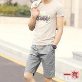 男士休閒夏季潮流學生運動短袖新款短袖中大尺碼韓版男運動套裝PH377【彩虹之家】