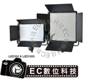 【EC數位】Godox 神牛 LED 500 C 可調色溫  持續燈 錄影燈 攝影燈 外拍燈 婚攝燈 補光燈