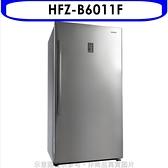 《結帳打9折》禾聯【HFZ-B6011F】600公升冷凍櫃