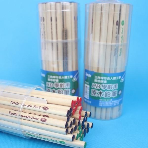 TOMATO 原木三角鉛筆HB P-011/一袋5筒入(一筒48支)共240支入{定5}~萬