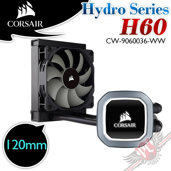 [ PC PARTY ] 海盜船 Corsair Hydro Series H60 CPU水冷散熱器