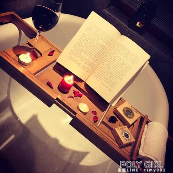 浴缸架浴室伸縮置物架板多功能浴缸隔板衛生間泡澡iPad手機支架竹 ATF 夏季狂歡
