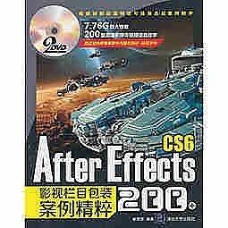 簡體書-十日到貨 R3Y【After Effects CS6影視欄目包裝案例精粹200+(配光碟)】 978730231064...