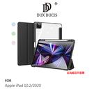 摩比小兔~DUX DUCIS Apple iPad 10.2 2019/2020 TOBY 筆槽皮套 #保護套 #智能休眠喚醒 #保護殼