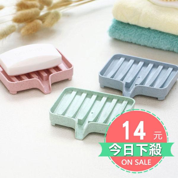 現貨◎BR030 日系清新瀝水肥皂盒 乾燥 香皂盒 手工肥皂 瀝乾籃 瀝水 浴室洗手 生活居家雜貨用品