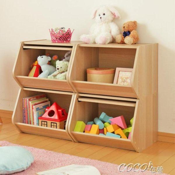 收納櫃 愛麗思IRIS日本簡約木質收納櫃整理儲物窄櫃臥室書櫃置物櫃愛麗絲 coco衣巷