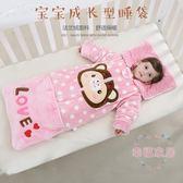 嬰兒睡袋春秋冬款寶寶兒童防踢被加厚嬰幼兒睡袋帶袖可拆兩用