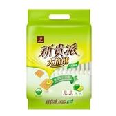 新貴派大格酥-陽光檸檬324g【愛買】