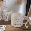 日式陶瓷杯馬克杯辦公室咖啡杯【創世紀生活館】
