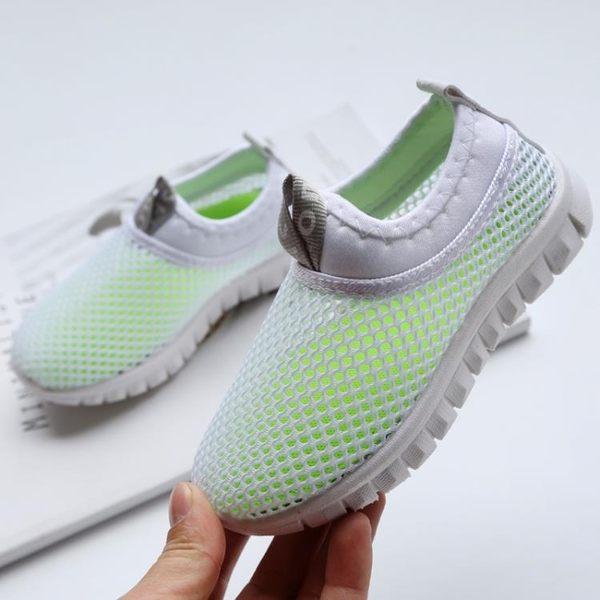 兒童網鞋單網白色男童鞋透氣春女童運動鞋學生舞蹈鞋小白鞋【快速出貨82折優惠】