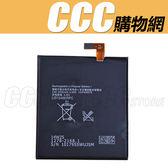 Sony Xperia C3 電池 索尼 T3 S55T U D2502 D2533 內置電池 DIY 維修 零件