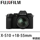 Fujifilm X-S10 + 18-55mm 總代理恆昶公司貨 富士 XS10 XS-10 德寶光學
