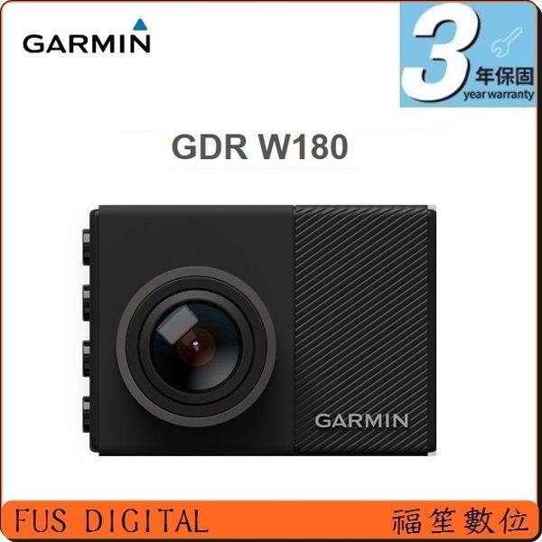 送16GB【福笙】GARMIN GDR W180 180度超廣角 GPS行車記錄器 Wi-Fi傳輸 測速照相提醒 語音聲控