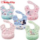 娃娃城 BabyCity 迪士尼系列防水收納圍兜/飯兜