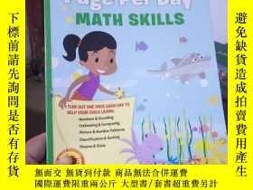 二手書博民逛書店Kindergarten罕見Page Per Day: Math