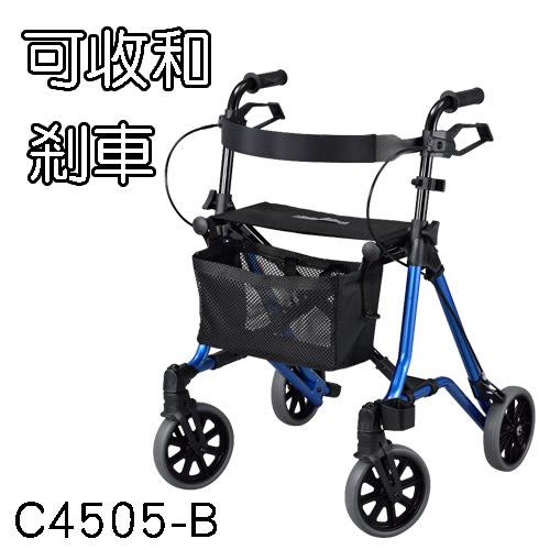 助行車 健步車 四輪含剎車 C4505-B TAIMA2(M) 光星骨科復健器材NOVA